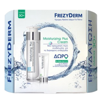Frezyderm Moisturizing Plus Cream 30
